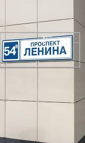 Хотите заказать написание диссертации в Барнауле заказать  Хотите заказать написание диссертации в Барнауле заказать диссертацию можно в офисе на Проспекте Ленина 54в