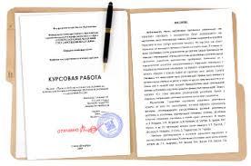 Курсовая работа под ключ Альманах Страницы истории Белоруссии Курсовая работа под ключ