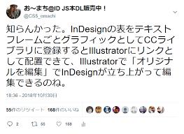 Illustratorのバグの修正情報はuservoiceにあります Cs5