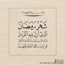 وقت الصلاة طرابلس ليبيا