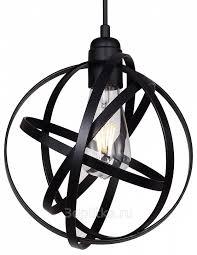 <b>Favourite</b> Carrera <b>1747</b>-<b>1PC</b> потолочный <b>светильник</b> купить в ...