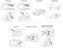 umw toyota reveals vin checker for recalls takata airbags power screen shot 2016 07 05 at 7 51 45 pm