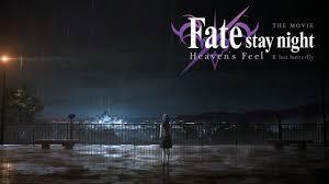 Fate Stay Night Heaven S Feel Light Novel Fate Stay Night Heavens Feel Ii Lost Butterfly Review