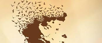 Bildergebnis für ελλάδα ο πληθυσμός μειώνεται δραματικά