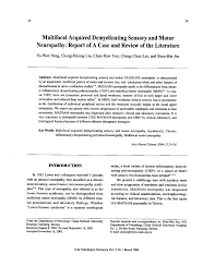 pdf multifocal acquired demyelinating sensory and motor neuropathy report of a case and review of the literature