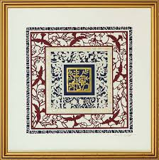 482 bat mitzvah gift bat mitzvah