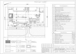 Производственный корпус автотранспортного предприятия на  Производственный корпус автотранспортного предприятия на 150 грузовых автомобилей
