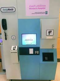 Dvd Vending Machine Franchise Custom Prescription Vending New Medicine Vending Machine