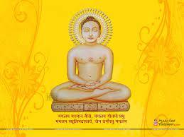 Mahavir Swami Wallpapers Free Download