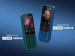 Nokia 215 4G and Nokia 225 4G launched ...