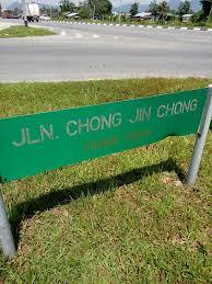 人联石角尖山分部主席彭裕庆同志,亲自到Jalan Chong Jin Chong... - DUN N.14 Batu Kawah Service  Centre | Facebook