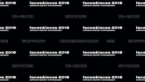 Faces&Laces 2018