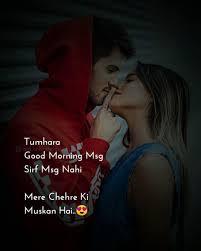 good morning hindi love shayari