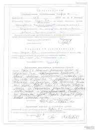 Защита дипломов Кафедра ИУ Полис им Н Э Баумана Антиплагиат