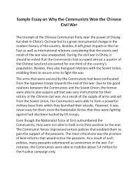 Essay On The Civil War Civil War Essay Rome Fontanacountryinn Com