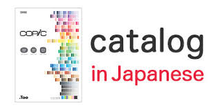 Copic Official Site English Copic Marker Is High Quality