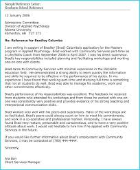 Reference Letter Samples Best Ideas About Employee