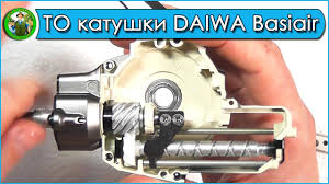 <b>Смазка катушки DAIWA</b> Tournament BasiAir 45QD - YouTube