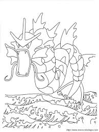 23 Mega Pokemon Coloring Pages Pictures Free Coloring Pages