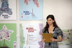 Санкт Петербург Профессия создавать хранить и передавать  Анастасия Потока и ее работы по графическому сопровождению выставки Мэйлартиссимо Журнал Санкт