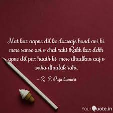 Band Quotes Impressive Mat Kar Aapne Dil Ke Darw Quotes Writings By Puja Kumari