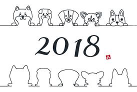 年賀状2018年 並んだ5匹の犬たちの線画テンプレート 無料イラスト素材