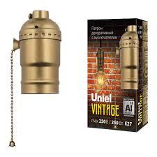 <b>Патрон Винтаж Е27</b> с выключателем бронза Uniel купить ...