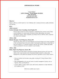Computer Experience Resume Memo Example
