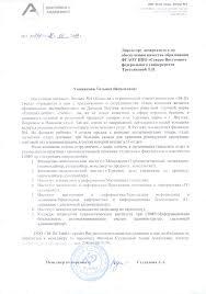 Новости Компания Ай Пи Трейд