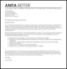Cover Letter Bilingual Skills Inventory Clerk Cover Letter