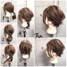 黒髪を引き立てる前髪で日本人に似合う髪型を調査
