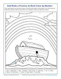 Your child will have to reveal the even teachers can include these free printable color by number coloring pages in their kindergarten. Color By Number Bible Coloring Pages On Sunday School Zone