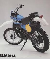 yamaha 80cc dirt bike. yamaha dirt bike 80cc