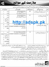 Virtual assistants for insurance agencies. Pts Latest Jobs Of State Life Insurance Corporation Pakistan Jobs 2016 For Assistant General Manager Deputy Manager Jobs Last Date 09 04 2016 Apply Now Adspk Pk Very Helpful For Students And Jobless People