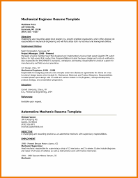 Resume For Teller Position 12 13 Bank Teller Duties On Resume Mysafetgloves Com