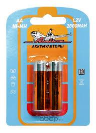 <b>AIRLINE</b> AA2602 <b>Батарейки AA</b> HR6 аккумулятор Ni-Mh 2600 ...