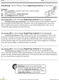 Phrases For Essays Opening Sentences For Essays About Yourself