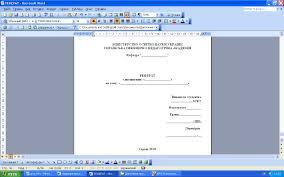 Сайт дипломный и курсовых работ Дипломная курсовая работа на заказ заказать