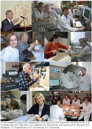 Лаборатория физиологии почки и водно солевого обмена Федеральное  Кандидатские диссертации выполненные в лаборатории и под руководством сотрудников лаборатории