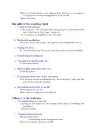 fiqh of love marriage in islam Wedding First Night According To Islam Wedding First Night According To Islam #42 wedding first night according to islam
