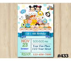 tsum tsum birthday invitation for boys tsum tsum