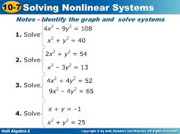 nar system of equations solver jennarocca