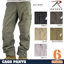 Rothco Pants Size Chart 40 Abundant Rothco Pants Sizing