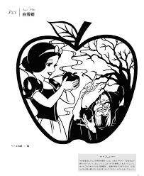 ディズニーロマンティック切り絵 本の情報 ブティック社