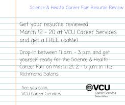Vcu Career Services Home Facebook