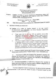 Creation Of A Cadre Of Teacher Grade Ii In Pay Level 5 State Times