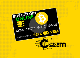 now bitcoin with credit card