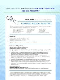 Collection Of Solutions Professional Resume For Medical Assistant