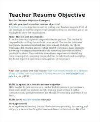 Teacher Resume Objective Amazing 1314 Objective Statement For Teacher Resume Manuden