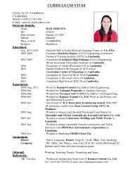 Nice Curriculum Vitae Sample Filetype Doc Ideas Entry Level Resume